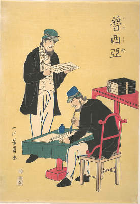 Western writing depicted by the Japanese artist Utagawa in his 1861 print of two Russians.